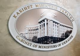 Ukrainian Government continues the reform of agricultural sector