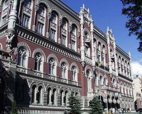 NBU cuts official exchange rate by 30 kopiykas