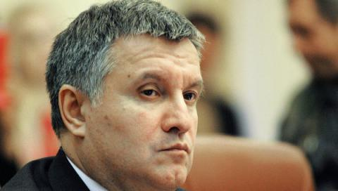 Avakov warns of provocations during local elections