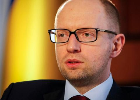 Arseniy Yatsenyuk claims personal responsibility of the Minister for failure to properly use the allocated funds