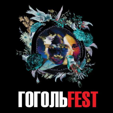 GogolFest 2015 brings international contemporary art to Ukrainian capital