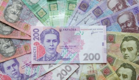 Ukrainian budget receives 5.6 bln in war tax over 8 months