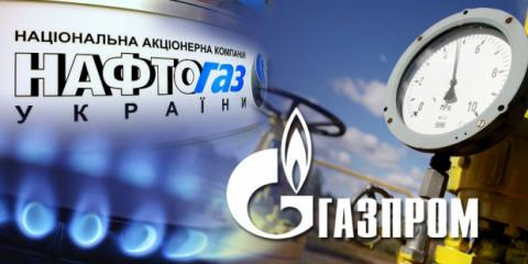 Naftogaz to raise claims against Gazprom to almost $24 bln