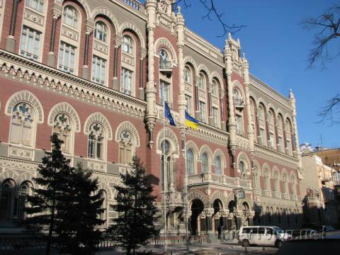 NBU lifted requirement to sell forex earnings on programs with EU