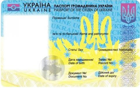 First ID passports to be issued to Ukrainians at age of 14
