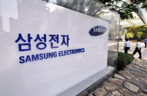 Long Read: Samsung bows to investor pressure with $9.9bn share buyback
