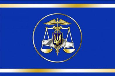 Operations of six organizations, including National Defense Foundation, worth UAH 200 mln cause suspicion – Fiscal Service