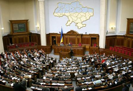 Rada dismissed over 200 judges
