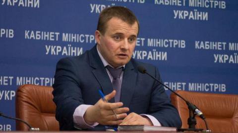 Ukraine ready for possible cessation of gas supplies from Russia—Demchyshyn