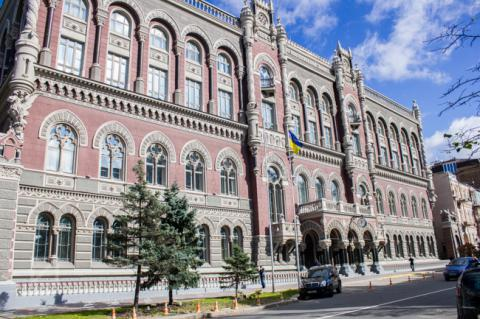 Small, medium banks to increase capital to UAH 120 mln by mid-2016 - NBU
