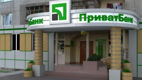 Holders of PrivatBank notes worth $220 mln approve securities restructuring