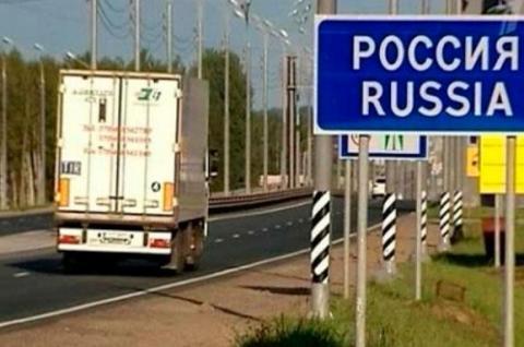 Trade volume between Ukraine and Russia halved in nine months