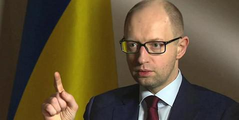 Yatsenyuk says budget spending on defense, security grows to almost $5 bln