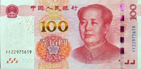 Long Read: China's renminbi is approved by I.M.F. as a main world currency