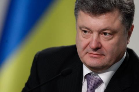 Poland to assist Ukraine in decentralization reform - Poroshenko