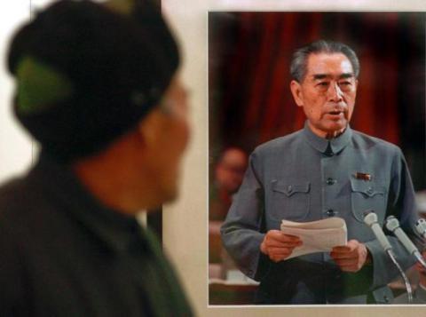 New book says Communist China