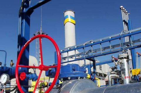 Naftogaz fully repays debt to Ukrgazvydobuvannia for purchased gas
