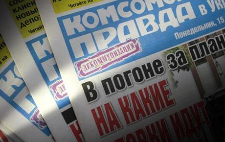 Komsomolskaya Pravda in Ukraine newspaper renamed under 'decommunization' law
