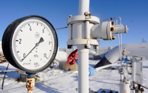 Russia gives Ukraine discount on gas in Q1, price offered at about $212 per 1,000 cubic meters