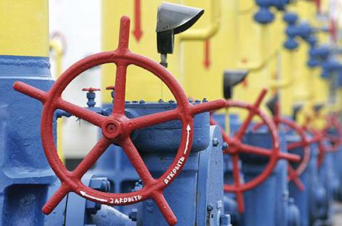 Naftogaz denies Russian reports on gas supplies to Henichesk from occupied Crimea