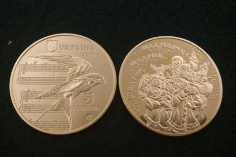 NBU presents commemorative coins (VIDEO, PHOTO)