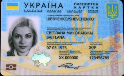 Plastic passports already issued in Ukraine