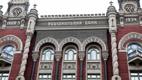 NBU legalizing ownership structure of 33 banks