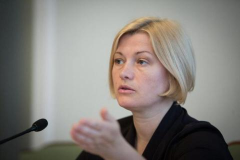 Gerashchenko names conditions for elections in occupied Donbas