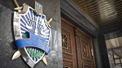 Assets of only eight officials of Yanukovych regime frozen abroad - PGO