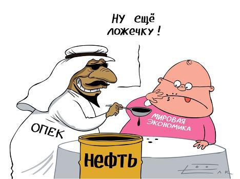 OPEC and Putin have no choice but only to dream about a time machine