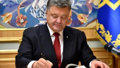 Poroshenko fired four judges, two of them - for oath breaking
