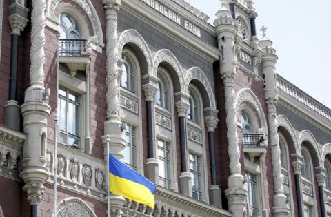 NBU provides problem banks with access to operations to support liquidity