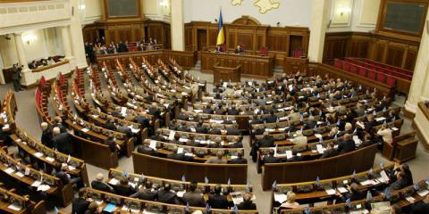 Rada coalition officially ceases to exist