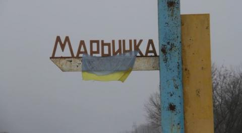 Maryinka checkpoint reopens on contact line in Donbas