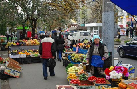 Ukraine placed 24th in world's cheapest countries ranking