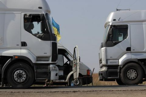 The ban on the transit of our goods has led to a fall in Ukrainian exports to Asian countries