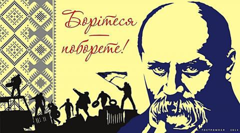 Russian occupants are afraid of Taras Shevchenko even more than their Nazi predecessors—Analyst