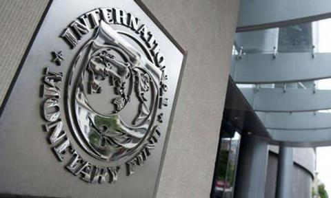 Memorandum of cooperation with IMF being finalized by ministries
