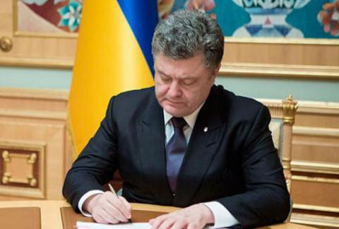 Poroshenko vetoed bill amending the law on the state defense order