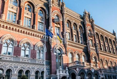 NBU will present plan of currency market liberalization on March 16