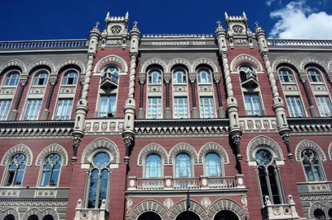 NBU completes cleanup of banking system