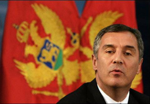 Montenegro may become NATO member by 2017
