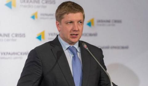 Naftogaz Ukrainy tо claim compensation from Russia over Crimea assets in summer