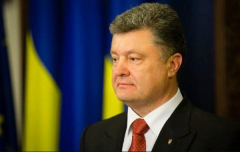 Ukrainian president to visit U. S. on March 30 – Apr 2