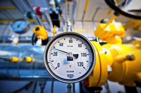Naftogaz Ukrainy sees 51.5% rise in net revenue in 2015