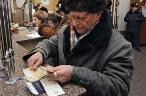 Ukrainian parlament returns abolished earlier order for pension calculation