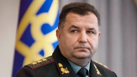 Ukraine's Defense Ministry will be reformed, personnel to be re-assessed