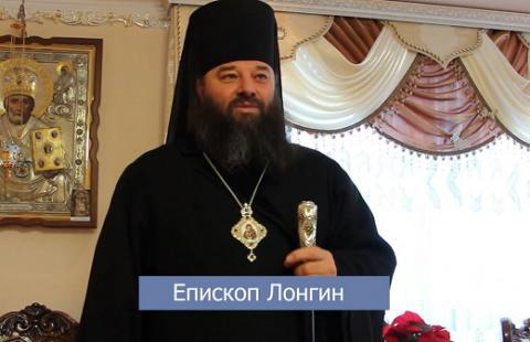 Moscow Orthodox Church split: Causes and conditions