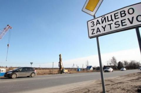 "OSCE SMM urges Kyiv, ""LPR"" to open more checkpoints in eastern Ukraine"
