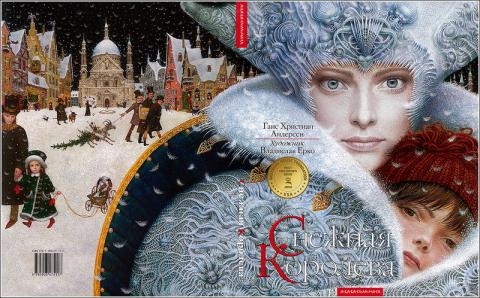 The Ukrainian artist has been offered to illustrate the eighth book about Harry Potter (PHOTO)